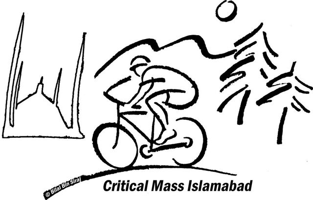 File:Cm logo.jpg