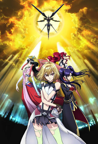 File:Cross Ange Promotional poster 12.jpg