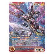 EM-CBX007 Villkiss card