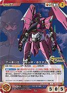 Arquebus Vanessa Custom destroyer mode card