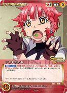 Vivian card 3