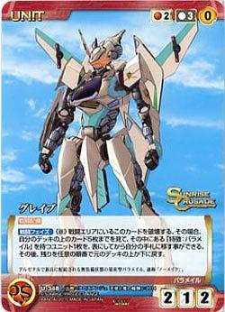 File:Glaive destroyer mode card.jpg