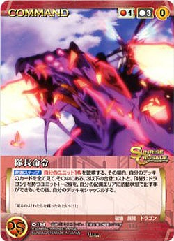 File:Unknown-Class Dragon Card 2.jpg