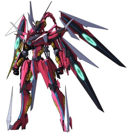 File:Yang Dragon-1.jpg