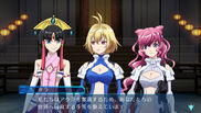Naomi, Ange and Salamandinay gameplay scene in Cross Ange TR.