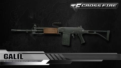 CrossFire China Galil ☆