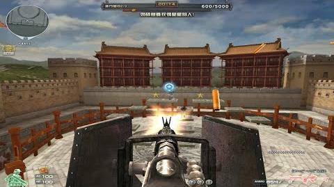 Chinese CrossFire - Golden Throne - King Mode
