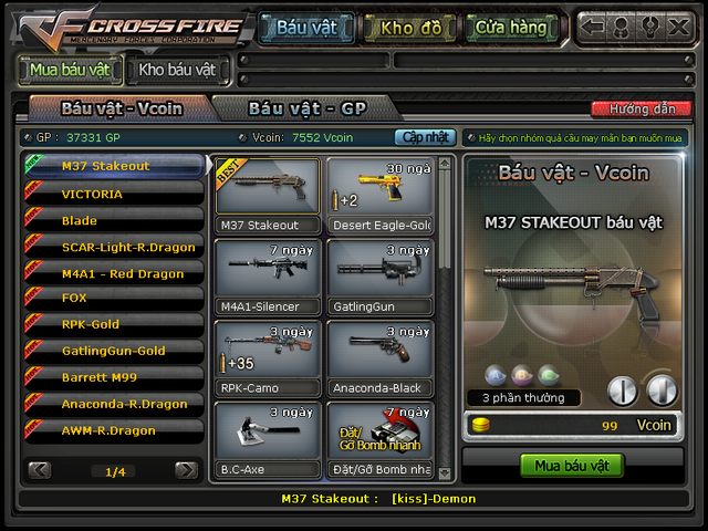 File:Crossfire 2011-06-30 12-52-25-78.png