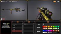Barrett BB Color