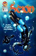 Scion Vol 1 5