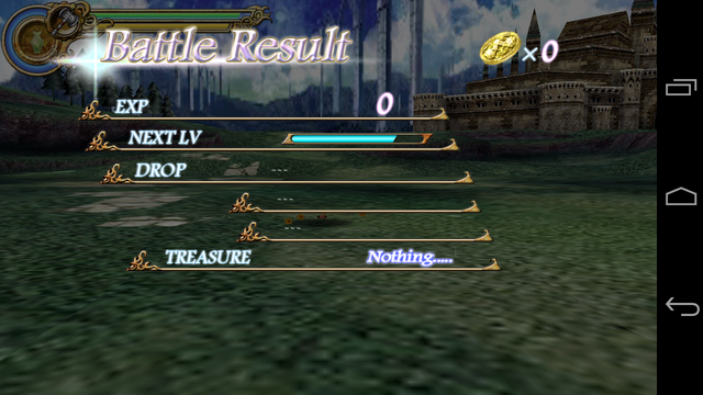 File:Flying sword- defeated.png