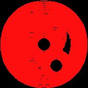 Umbran Symbol 2
