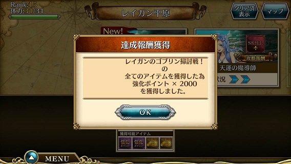 File:Free2.jpg