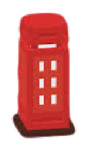 File:Phoneboxukir.png