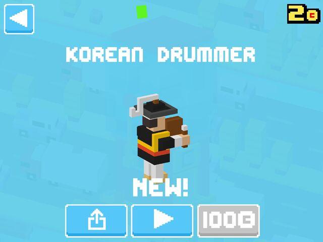 File:Korean Drummer.new.jpg