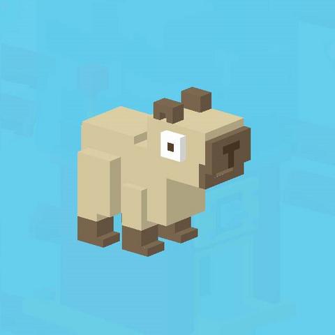 File:Capybara.png