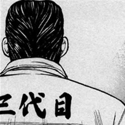 File:Waki Youichi.png
