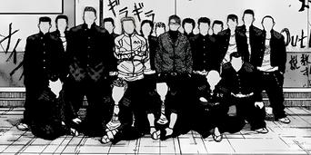 Muramasa Ken Faction