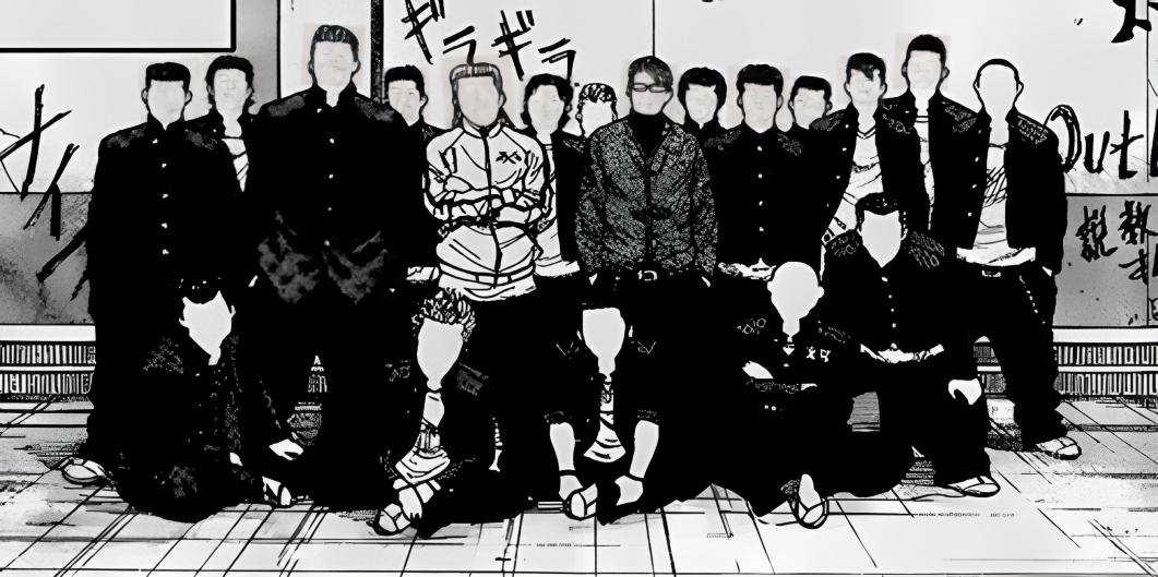 File:Muramasa Ken Faction.png