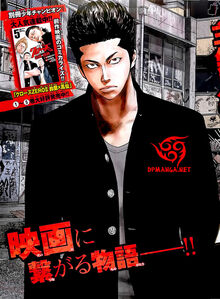 Crows Explode Gaiden