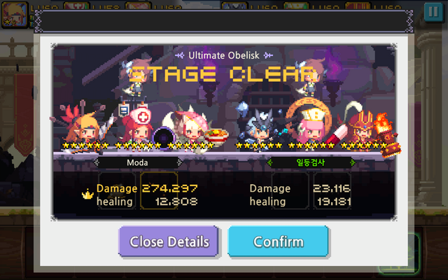 File:World Boss Result.png