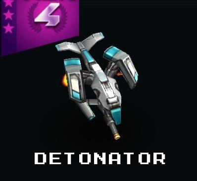 File:Detonator.JPG