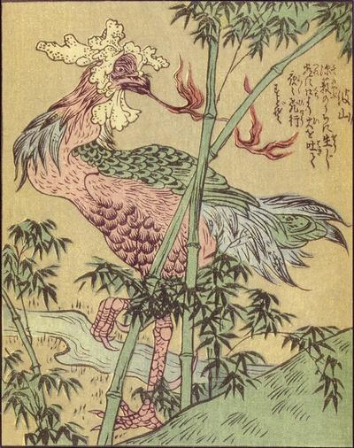 ShunsenBasan