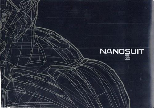 File:500x nanosuit 0001.jpg