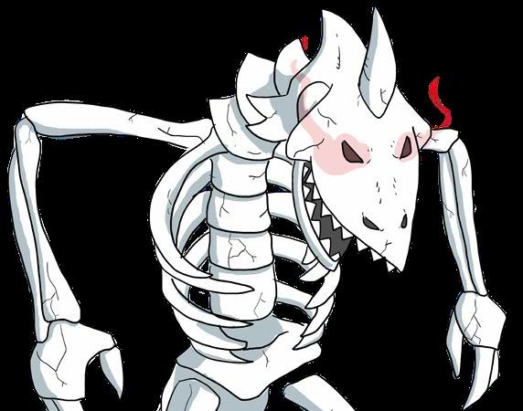 File:Dargon (cutscene).png