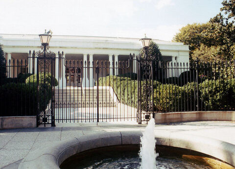 East-wing-gate