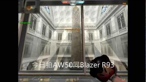 CSO AW50 Blazer R93 ByA25