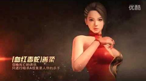 CS Online 2 China M4A1 and AK47 Monster Trailer