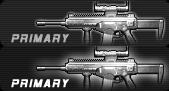 ARX-160 HUD Icon