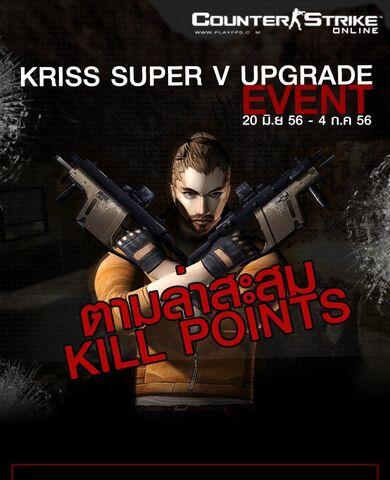 File:Dualkriss poster th.jpg