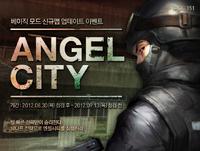 Angelcity poster korea