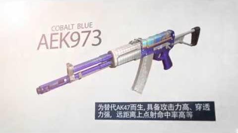 Counter-Strike Online 2 China Trailer - Cobalt Blue Skin