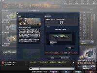 Snapshot 20130712 1250420