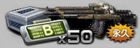 Skull4codebbox50p