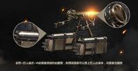 Cos3dmanuever china poster
