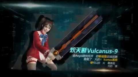 VULCANUS-9 & Falcon - China Official Trailer