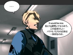 Comic43