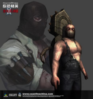 Stamper chinaposter