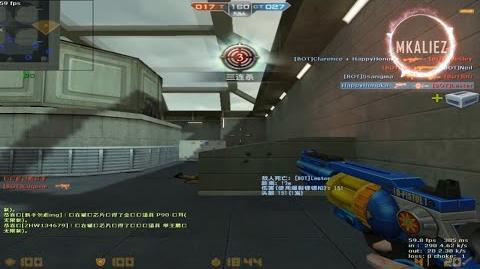 CSO Is 'Dart Pistol' Good?