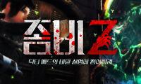 Zombiezmode poster korea