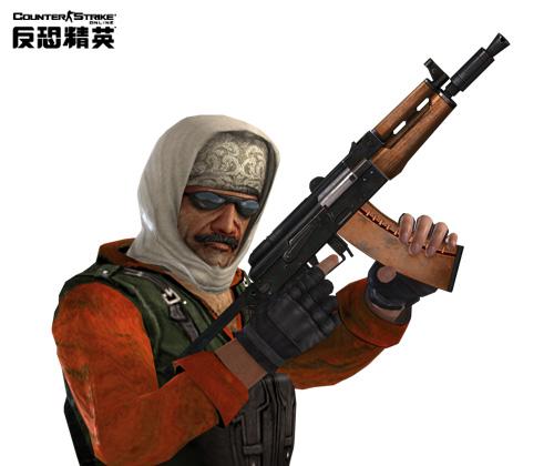 File:Ak74u poster china.jpg