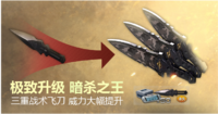 Tactical knife china poster resale