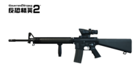 M16a4cso2china