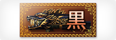 Texth02 jpn.png