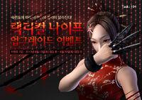 Tacticalknife poster kr