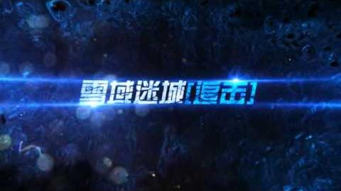 Counter-Strike Online - Envy Mask - Official China Trailer